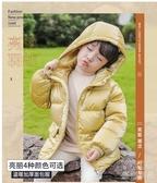 兒童羽絨服 冬季兒童羽絨服90白鴨絨男童女童加厚免洗新款冬裝外套中小童洋氣 快速出貨