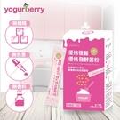 YogurBerry優格蓓麗 發酵菌粉