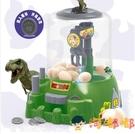 抓娃娃機小型家用扭蛋機兒童投幣迷妳公仔機夾糖果遊戲機玩具【淘嘟嘟】