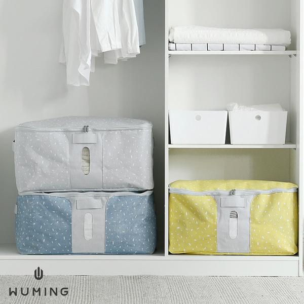 可加高 衣物 棉被 收納袋 旅行袋 行李袋 打包袋 大容量 收納 手提 防水 防潮 『無名』 N12101