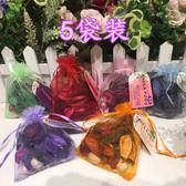 香氛袋 5袋裝天然干花瓣香包香袋隨身持久薰衣草玫瑰香囊衣柜除異味防蟲 快速出貨