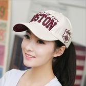 韓版男女士英文字母刺繡鴨舌帽潮情侶夏天戶外女款遮陽棒球帽 【美斯特精品】
