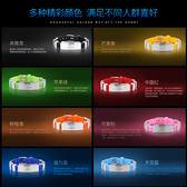 日本防靜電手環去靜電手環手鍊除靜電手環無線有線消除人體靜電棒 尾牙交換禮物