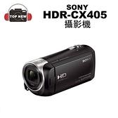 SONY HDR CX405 攝影機 加贈攝影包+讀卡機+清潔組+保護貼