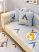 可訂製北歐沙發墊布藝簡約現代防滑沙發罩坐墊