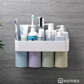 磁吸透明牙刷架免打孔置物架浴室吸壁式洗漱套裝壁掛式家用洗漱杯   美斯特精品