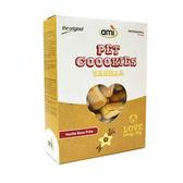 AMI Dog Cookies 阿米狗餅乾 香草口味400g (骨頭型)★愛家嚴選純素寵物食品 素食 全素狗點心
