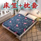 床罩床笠單件床罩1.8m床套席夢思床墊保護套防滑床防塵套床包可拆洗-十週年店慶 優惠兩天