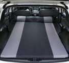 充氣床-成人車震床自動充氣床墊車載後備箱充氣床越野車SUV車用旅行睡墊 艾莎YYJ