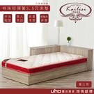 床墊【UHO】Kalisi卡莉絲-特殊短彈簧床墊-3.5尺單人