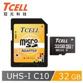【TCELL 冠元】R85W TF-U1 32GB 附轉卡