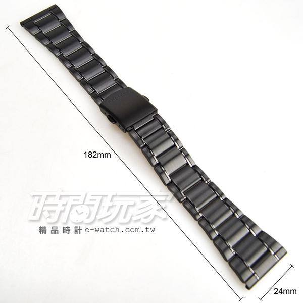 24mm錶帶 不鏽鋼錶帶 IP黑電鍍色 B24-QUSIP24-1