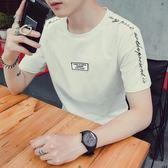 正韓短袖T恤 新款打底衫衣服短袖T恤韓版潮流體恤圓領修身
