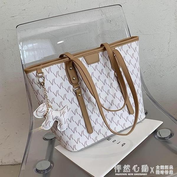 休閒女士大容量包包女包2020新款潮時尚簡約單肩包網紅百搭托特包 怦然新品