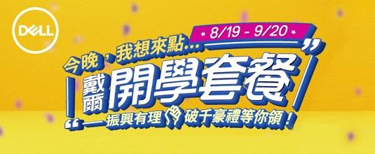 honyu3c-hotbillboard-4649xf4x0535x0220_m.jpg