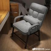 家用電腦椅宿舍懶人椅臥室椅子靠背電競座椅休閒辦公書房摺疊沙發 雙十二全館免運
