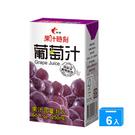 光泉果汁時刻-葡萄汁250ml*6入/組【愛買】