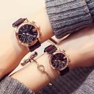 GUOU彩帶皮革拼接石英日曆錶 情侶錶(女)GU9143