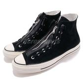 Converse Chuck Taylor All Star 70 Zip 黑 白 米白仿舊 麂皮 拉鍊設計 男鞋 女鞋【PUMP306】 159756C
