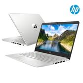 【升級改裝】HP 14s-cf2016TX 星河銀 14吋獨顯筆電 i5-10210U/4G+4G/1TB+240G SSD
