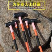 春季熱賣 鐵錘子榔頭大錘重型八角錘方頭錘頭大號砸墻拆墻工具石工錘二錘 艾尚旗艦店