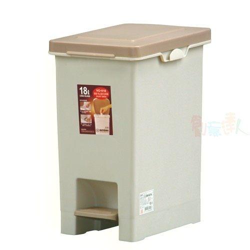 特惠-《真心良品》長島腳踏式隙縫垃圾桶18L(1入)