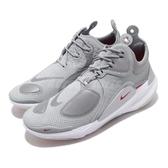 Nike 慢跑鞋 Joyride CC3 Setter MMW 灰 白 男鞋 聯名款 時尚元素 運動鞋 【ACS】 CU7623-002
