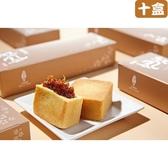 【南紡購物中心】《億達食品》紅鳳鳳梨酥禮盒(3入)-榮獲2011府城十大伴手禮(十盒)