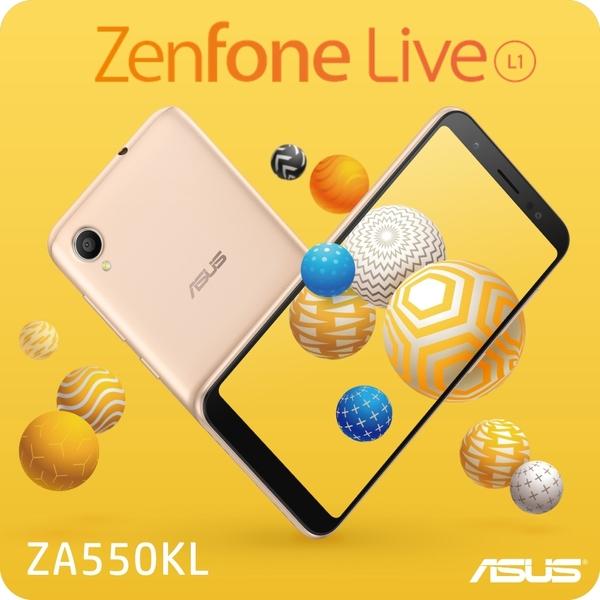 春酒送禮首選【全新品】 ASUS ZENFONE Live L1 Za550KL 歡迎企業採購
