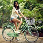 20寸24寸女式學生自行車女士成人通勤淑女公主復古單車igo   良品鋪子