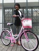 自行車 自行車女式通勤單車普通老式城市復古代步輕便 MKS韓菲兒