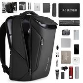 雙肩包男士包包多功能商務17寸電腦包休閒書包大容量出差旅行背包10 幸福第一站