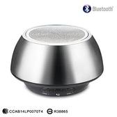 捷藝 JETART 無線隨身藍牙喇叭 BS1600 / SKJE-BS1600