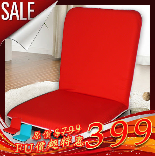 和室椅 休閒椅  日式休閒和室椅 臥室 床上舒適 無腳 折疊 和式椅 x1 入 KOTAS