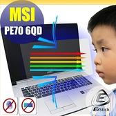 ® Ezstick 抗藍光 MSI PE70 6QD 系列 防藍光螢幕貼 (可選鏡面或霧面)