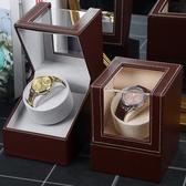 手錶收納盒 手錶盒收納盒自動搖錶器機械錶上錬盒單個晃錶器木質腕錶盒子家用【快速出貨】