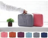 第二代 小飛機 旅遊旅行化妝包 收納包 旅行組 防水收納袋 包中包卡包【B009】MY COLOR
