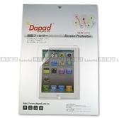 亮面高透保護貼 Apple iPad 2/new iPad/iPad 3/iPad 4