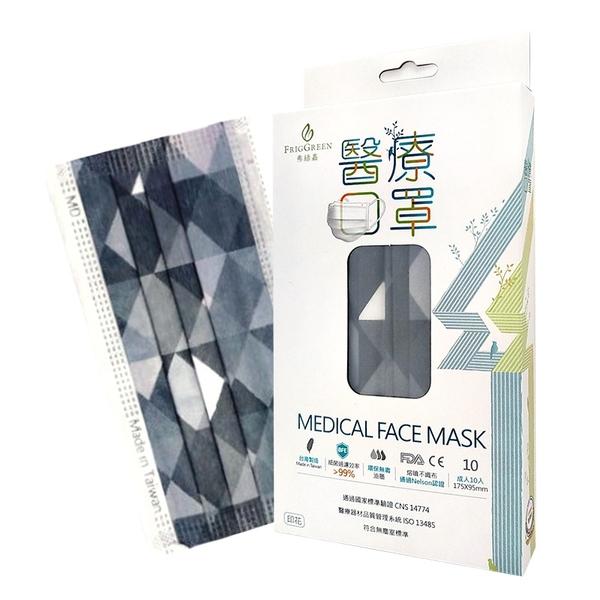 聚泰 一般醫療口罩成人(未滅菌)(10入/盒裝)-鑽石黑