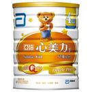 亞培心美力奶粉-兒童/4號 1.7kg【合康連鎖藥局】