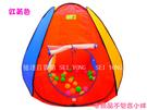 【億達百貨館】20597全新 折疊兒童帳篷-兒童海洋球池 玩具帳篷 遊戲屋 室內外球池  現貨特價~