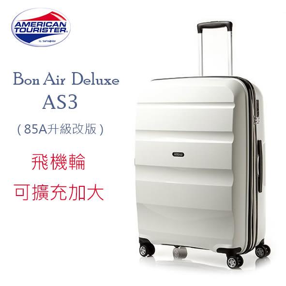 [佑昇]特價 AMERICAN TOURISTER 美國旅行者 28吋行李箱 Bon Air Deluxe AS3 飛機輪 可擴充 (85A升級版)