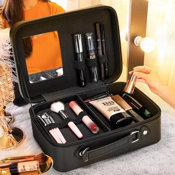 2020新款化妝包手提大容量便攜旅行化妝箱韓版學生化妝品收納盒女 中秋節全館免運