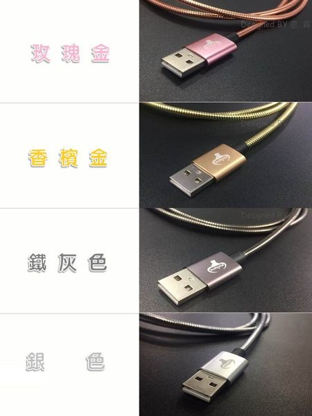 『Micro USB 1米金屬傳輸線』ASUS ZenFone GO ZC451TG Z00SD 金屬線 充電線 傳輸線 數據線 快速充電