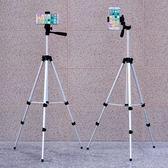 三腳架 手機三腳架支架云臺單反相機拍照攝影通用便攜三角架夾LB1301【Rose中大尺碼】