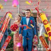彩帶 結婚禮炮婚禮噴彩帶花瓣雨彩花筒慶典開業禮泡婚慶用品禮賓花批發 優家小鋪