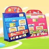 牛津布兒童書架寶寶小書架兒童幼兒園書架繪本架嬰兒卡通圖書架