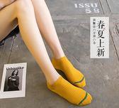 5雙裝襪子女短襪純棉淺口隱形女襪