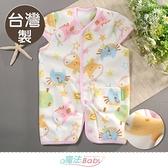 嬰幼兒長袍 台灣製保暖絨布兩用居家背心長袍 魔法Baby
