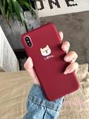 酒紅狗狗6s蘋果x手機殼XS磨砂超薄7p卡通硅膠軟套8X全包邊防摔保護套